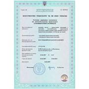 Транспортных лицензий на все виды внутренних и международных перевозок пассажиров фото