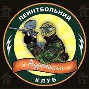 """Пейнтбольний клуб """"АДРЕНАЛІН"""" М.РІВНЕ фото"""