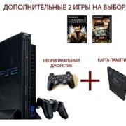 Игровая консоль Сони Плейстейшен 2(Sony PlayStation2 (перепрошита) + 2 игры + Карта памяти 8Mb + Джойстик (неориг.)) фото