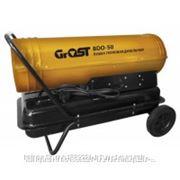 GROST Пушка тепловая дизельная прямого нагрева GROST DHD-50 фото