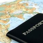 Оформление загранпаспортов фото