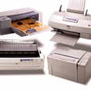 Ремонт принтеров А4,А3 форматов. фото
