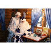 База отдыха Дача Деда Мороза фото