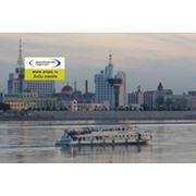 Гид по городу Хэйхэ (КНР) фото