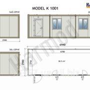 Блок контейнер K 1001 фото