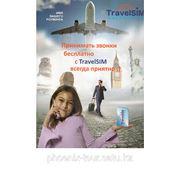 TravelSIM фото