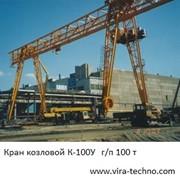 Кран козловой К-100У фото