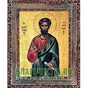 Благовещенская икона Тимофей, святой апостол, копия старой иконы, печать на дереве Высота иконы 11 см фото