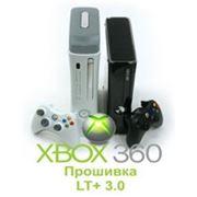 Прошивка LT 3.0 для XBOX 360 фото