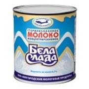 Молоко концентрированное стерилизованное, ТМ «Беласлада» фото