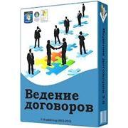 Документооборот в казахстане фото