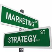 Разработка маркетингового плана фото