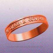 """Обручальное кольцо """"Спаси и сохрани"""" Е7902 и Е7903 - изготовление фото"""