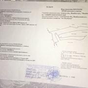Продам делимый участок 80ГА пос. Мынбаево фото