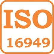 ISO 16949 – система качества в автомобильной промышленности фото