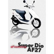 Мопед, скутер Honda Super Dio AF 27 фото