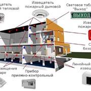 Проектирование, монтаж, наладка и техническое обслуживание систем пожарной сигнализации фото