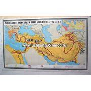 Карты по истории фото