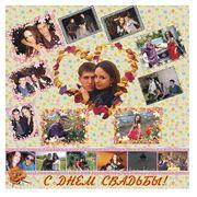 Печать свадебных фотографий больших размеров в Алматы фото