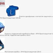 """Однофазные розетки 16A c з/к 250В, брызгозащищенные IP54 — серия """"P-Nova"""" PCE (Австрия) фото"""