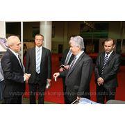 Организация выставок-компания САТЕХРО фото