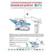 Стоматологическая установка Roson KLT 6210 №1 фото