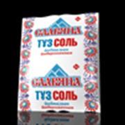 Соль поваренная пищевая самосадочная марки СЛАВЯНА фасованная фото