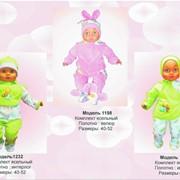 Одежда для малышей фото