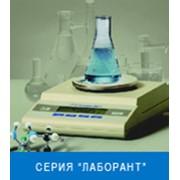Весы Лаборант фото