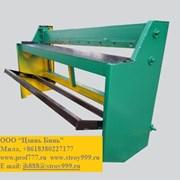 Механический станок для резки металла модель1300,  фото