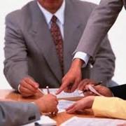 Регистрация юридических лиц, регистрация предприятий фото