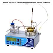 Аппарат ТВО-ЛАБ-01 для определения температуры вспышки в открытом тигле фото