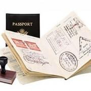 Иммиграционные услуги, иммиграция, гражданство, паспорта, вид на жительство фото