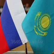 Оформление экспорта из России в страны Таможенного союза фото