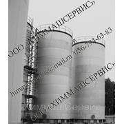 Емкости вертикальные и горизонтальные с плоскими и коническими днищами фото