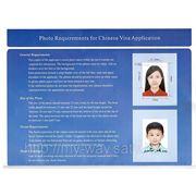 Требование по фотографии для визы КНР фото