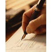Почерковедческая экспертиза фото