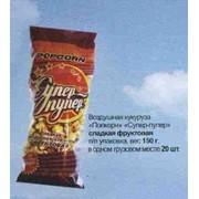Кукуруза воздушная Супер-Пупер(Фруктовая) 1/150г фото
