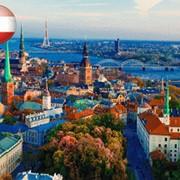 Туристическая виза в Латвию фото