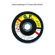 Лепестковый круг F.V.Conico Z40 125х22,0 фото