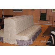 Чехлы для мягкой мебели. фото