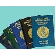 Вклейка фото ребенка в паспорт