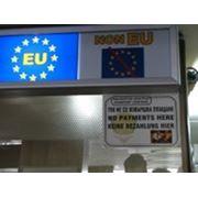 Шенген визы для гр. РК., Узбекистан, Киргизстан, Россия, Туркменистан