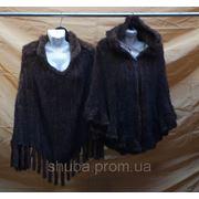 Норка вязаная, большой размер. Куртка-пончо с капюшоном и без. фото