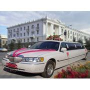 Лимузин LINCOLN (линкольн) TOWN CAR фото
