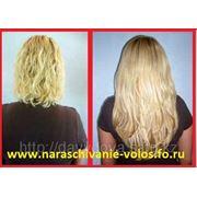 НАРАЩИВАНИЕ ВОЛОС АКЦИЯ!!! от 47000тг. (работа+волосы) фото