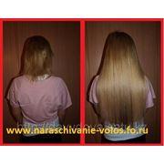Профессиональное и качественное наращивание волос (капсульное) фото