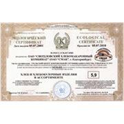 Сертификат качества муки, хлебобулочных и макаронных изделий (хлебный сертификат) фото