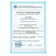 Сертификация нефтегазового оборудования фото