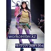 8 (727) 2681204 Модельеры Одежды Дизайнеры Алматы Www.workcenter.kz фото